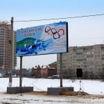 Закладка Олимпийской аллеи. Репортаж