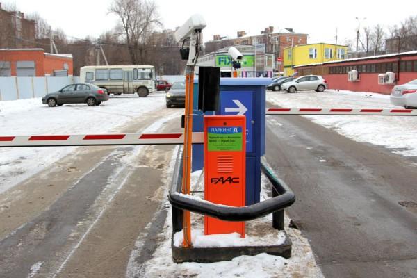 Паркинг Д в Домодедово
