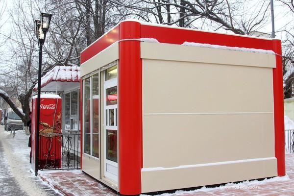 Универмаг и ларьки в Домодедово