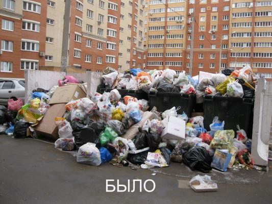 """Мусор во дворе """"Дружбы"""" в Домодедово"""