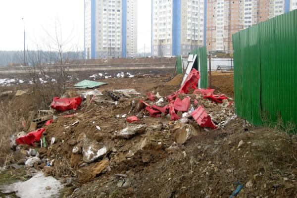 Заправки в Домодедово