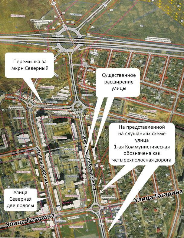 Чертеж планировки территории под строительство дороги Центральная-2 в микрорайоне Северный