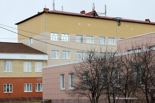 Домодедовская ЦРБ после ремонта