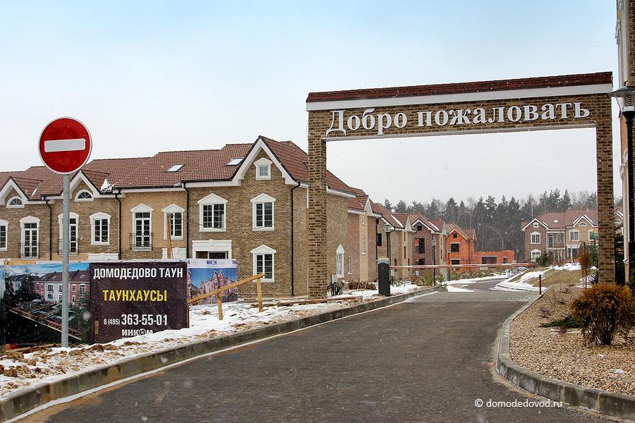 Строительство идет с 2012 года