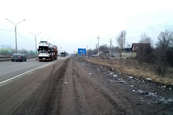 Дороги в Домодедово