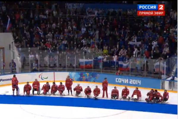 Cборная России по следж-хоккею