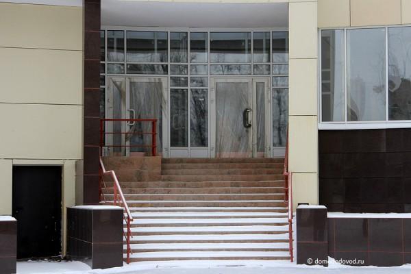 Крыльцо медцентра Кеми Финанс в Домодедово