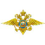 МВД. Министерство внутренних дел