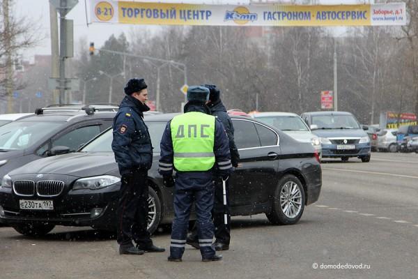 Сотрудники ДПС около парка Ёлочки в Домодедово
