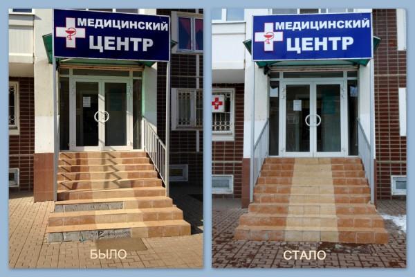 Медицинский центр Инвиво в Домодедово