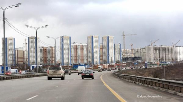 Новое и Южное Домодедово