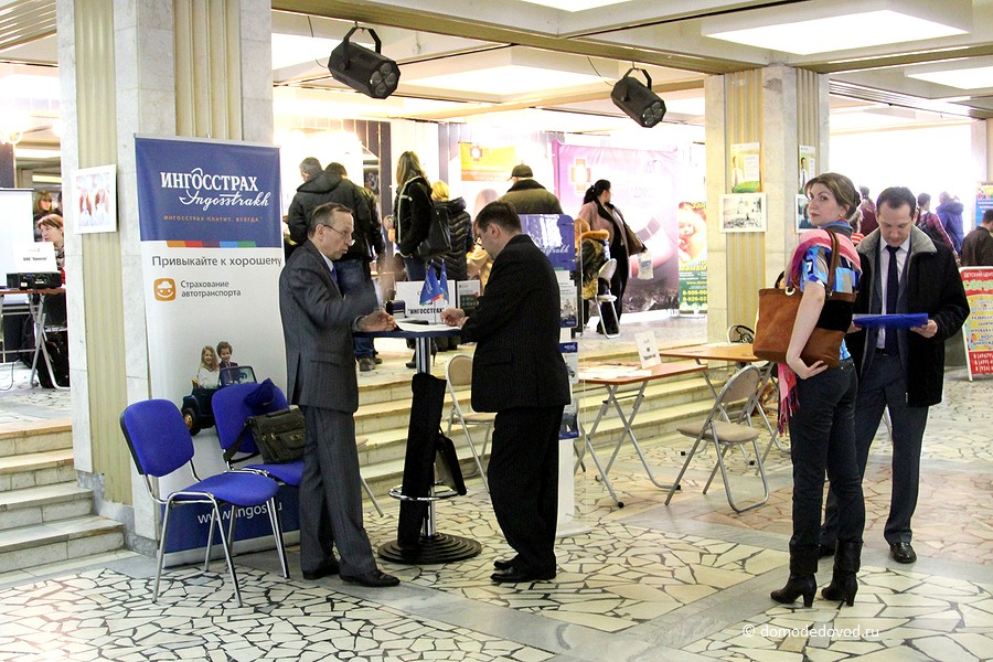 Магазин автомотив вакансии Новосибирск