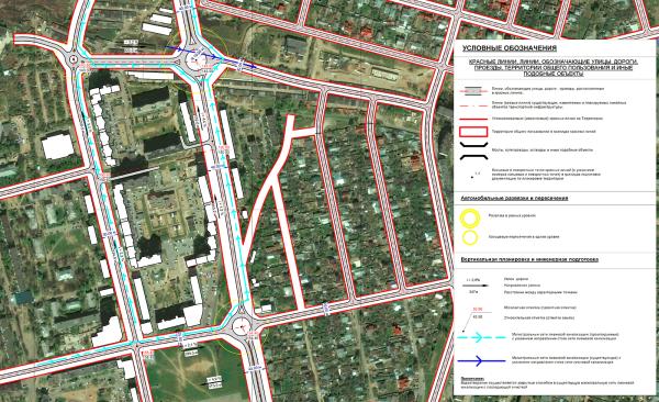 Проект дороги «2-я Центральная»