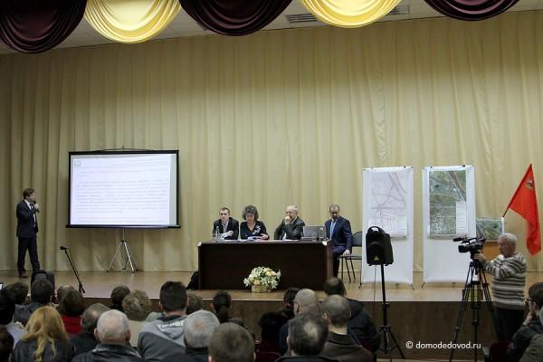 Повторные слушания по проекту дублера Каширского шоссе в Домодедово (5)