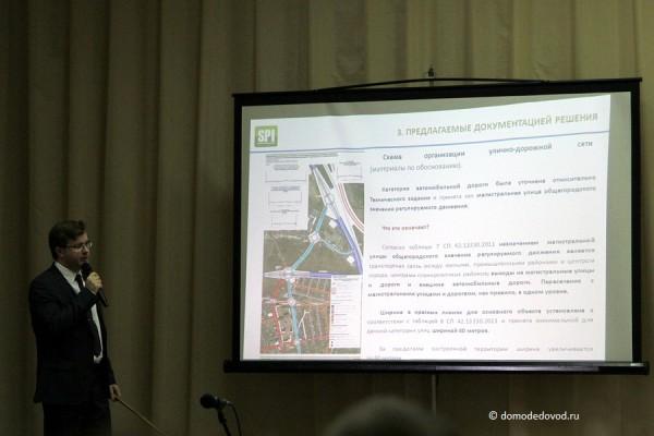 Повторные слушания по проекту дублера Каширского шоссе в Домодедово (6)