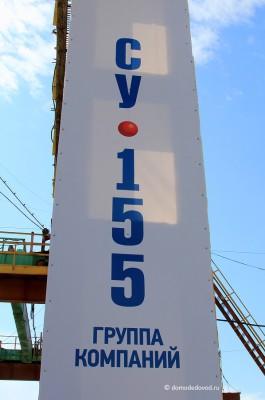 su-155-dzzhbi-27