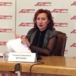 Татьяна Витушева. Госадмтехнадзор