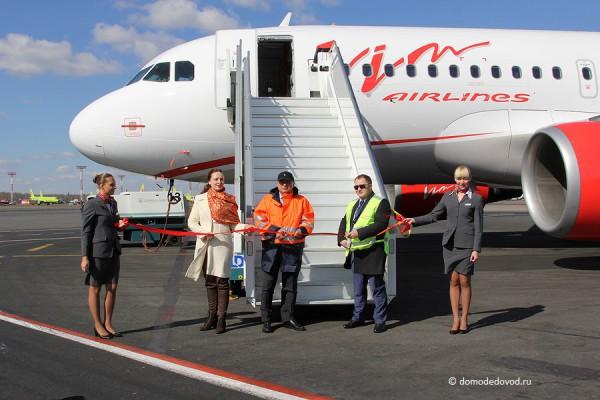 """Airbus 319 """"Вим Авиа"""""""