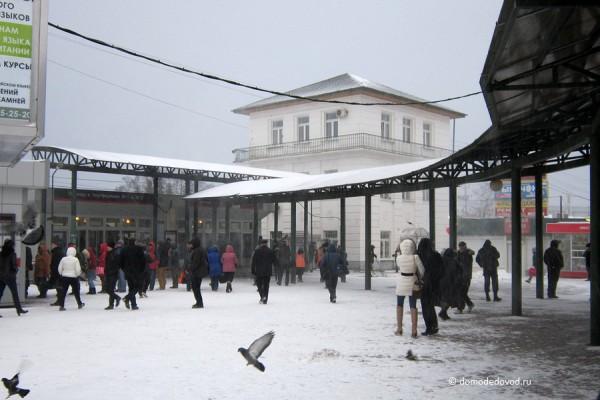Вокзал в Домодедово