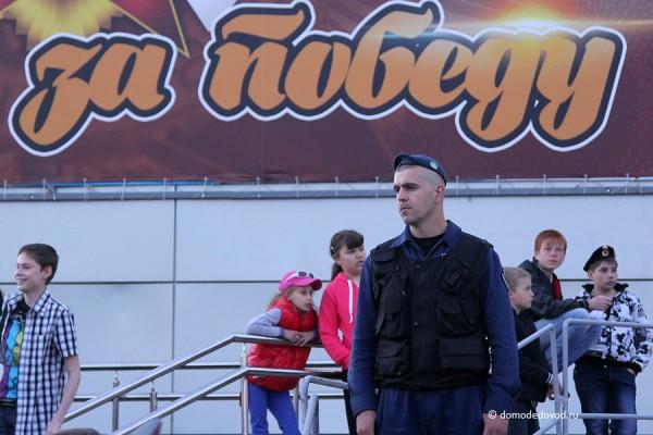 Праздничный концерт на День Победы в Домодедово