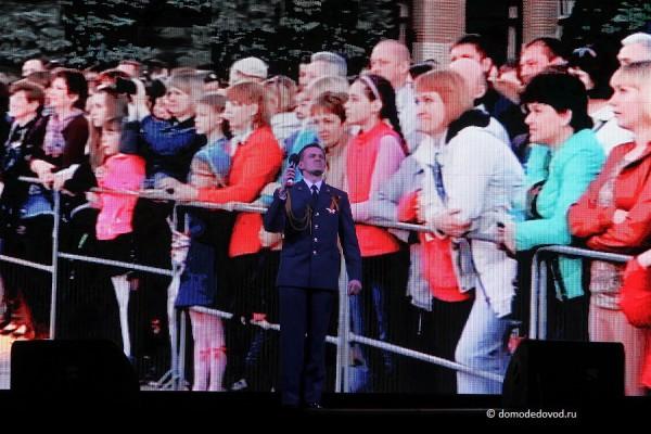 Праздничный концерт в Домодедово