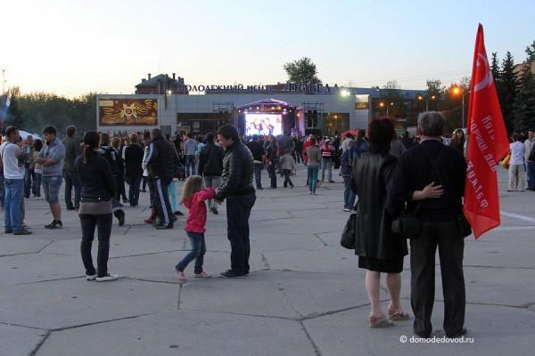 На площади 30-летия Победы в Домодедово