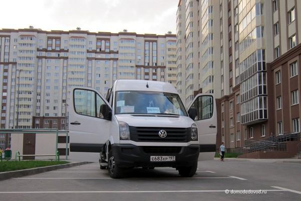 Маршрутное такси «Новое Домодедово» — метро «Домодедовская»