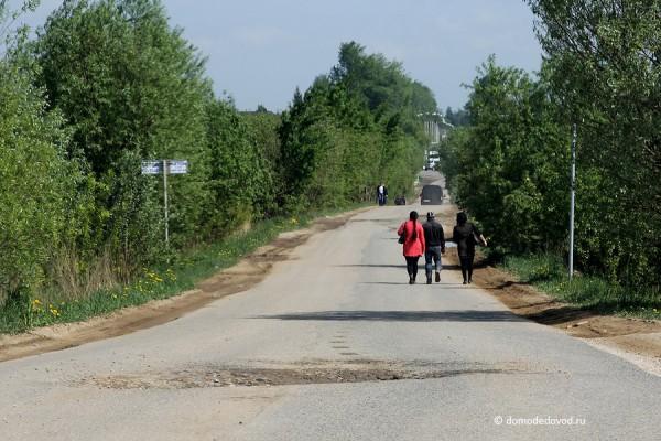 Дорога Редькино - Заборье