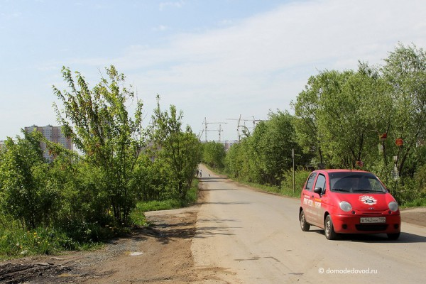 Дорога в Новое Домодедово