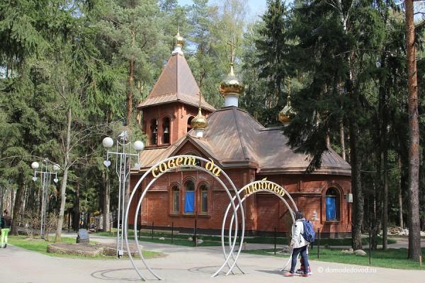 Парк Ёлочки в Домодедово (16)