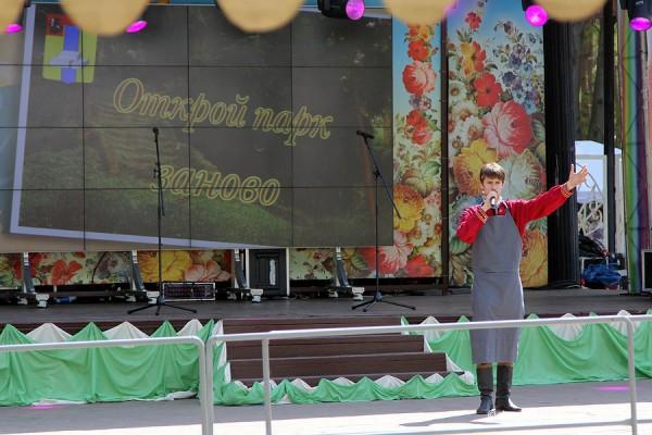 Парк Ёлочки в Домодедово (33)
