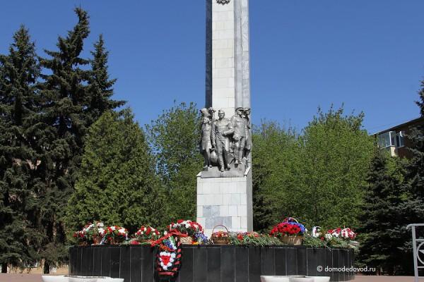 Обелиск Славы Домодедово