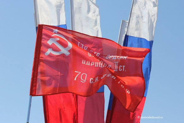 Флаги в Домодедово