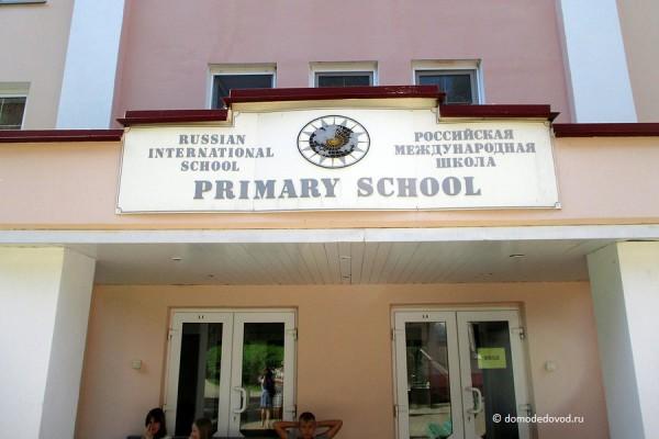 Заревская школа