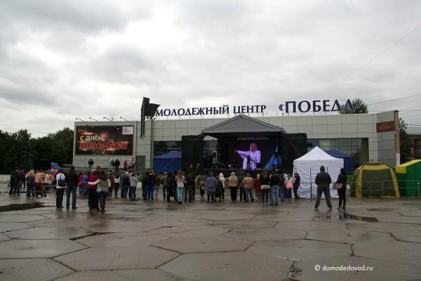 den-molodezhi-1