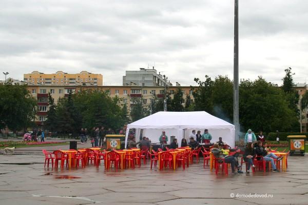den-molodezhi-2