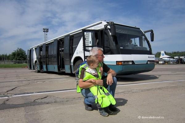 День защиты детей в аэропорту Домодедово