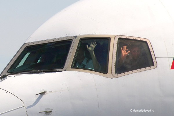 Пилоты Ютэйр приветствуют споттеров