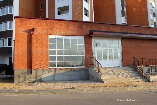 Новостройки ПКФ Гюнай в Домодедово (20)