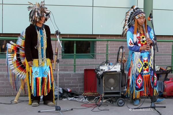 Индейцы в Домодедово