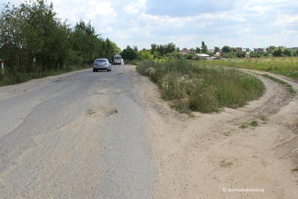 Дорога из Нового Домодедово