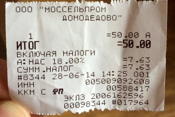 Овощебаза в Домодедово (12)