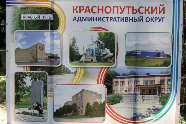 park-domodedovo-14