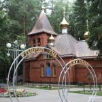 Церковь в парке
