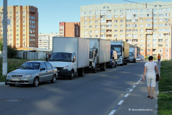 Парковки во дворах Домодедово (5)
