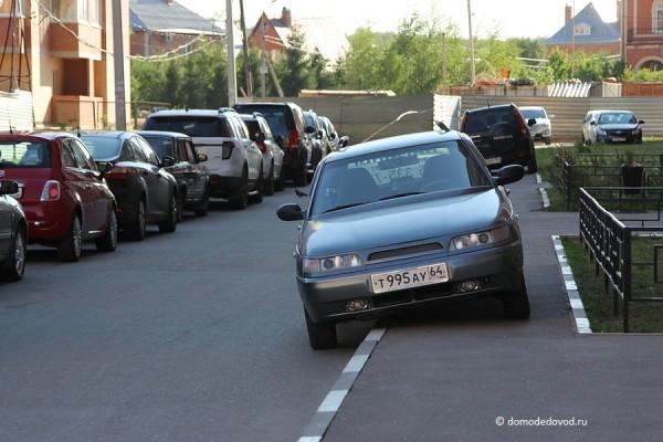 Парковки во дворах Домодедово (1)