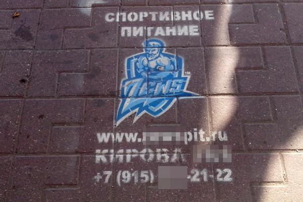 Рекламное свинство на улицах Домодедово