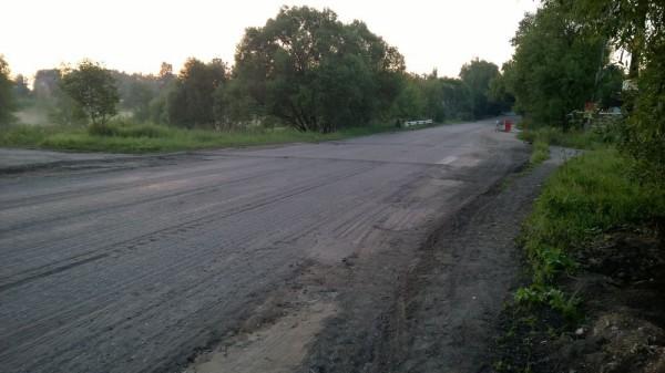 Ремонт дороги в Востряково