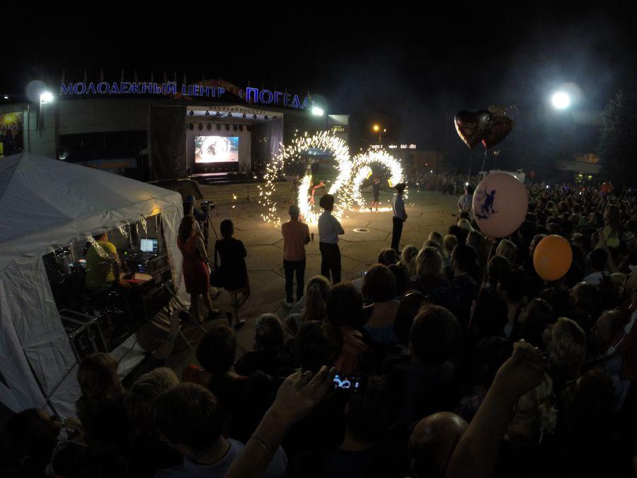 День города Домодедово. 2014 год
