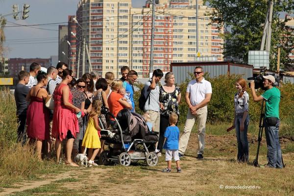 Жители Домодедово против строительства дороги на улице Лунная